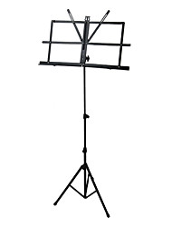 NG - (MS-BK) Black Folding Portable Music Stand with Bag
