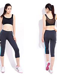 SiBoEn Damenmode Styles Yoga Fitness-Workout Kleidung passt 2 Sätze (sexy Yoga Vest + Drawstring Yoga Pants)