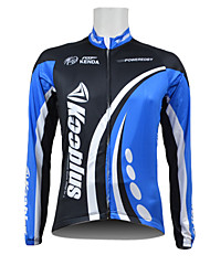 Kooplus 100% Polyester Cycling Jersey