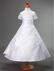 Lanting Bride Ball Gown Floor-length Flower Girl Dress - Lace / Taffeta Short Sleeve Jewel withAppliques / Beading / Draping / Split