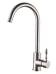 Centerset Contemporary Style Stainless Steel Brushed Finish Kitchen Faucet
