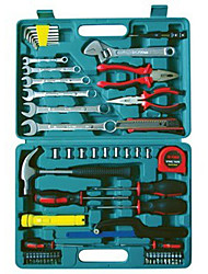 58 Pcs Tool Kits Case with Hard Carrying Handle for Your Car& Home& Office Use
