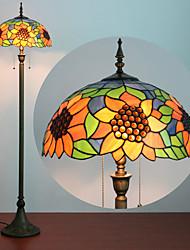Sunflower Pattern Floor Lamp, 2 Light, Tiffany Resin Glass Painting Process