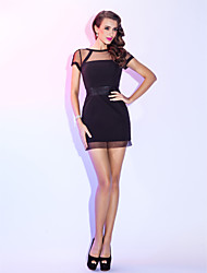 TS Couture® Cocktail Party / Holiday Dress - Short Plus Size / Petite Sheath / Column Jewel Short / Mini with