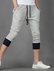Men's Summer Sports Casual Cropped Harem Shorts