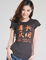 Women's Chinese Characters Short Sleeves T-Shirt [Old Love Out New Love In]