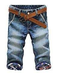 Corée Union Jack Homme Imprimer jeans cultivés