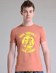 Homens caracteres chineses t-shirt [beber licor de alguém falar a língua deles]
