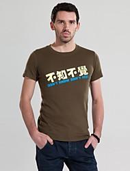 Homens caracteres chineses T-shirt manga curta [não sei, não Sinta]