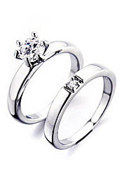 Silver Wedding Couple's Ring