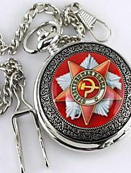 Russian manual União Soviética Emblema mecânico esqueleto Pocket Watch Box dom gratuito