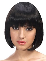 Capless Short Bob High Quality Synthetic Black Straight Hair Wig