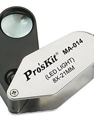 Pro'sKit MA-014 8X линза с подсветкой (O21mm)