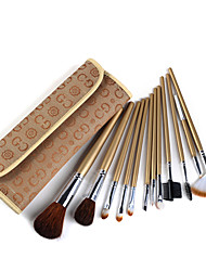 12PCS Professional High Quality Makeup Brush Set with Coffee Handle