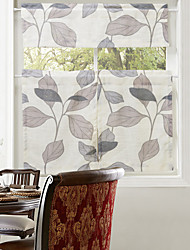 AnTi™ Retro Country Leaves Pattern Coffee Curtain 3 pcs