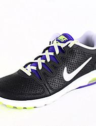 Les chaussures de formation de nike air max fusion lthwomen (train615746-020)