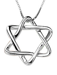 Silk Road Silver Cut Out Star Design Pendant/Necklace(Silver)