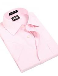Turn-down Collar U-requin hommes d'affaires manches courtes Modal Fibre shirts rose rayé mince Blouse Top EOZY MD-003