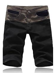 Coreane Slim Fit Pantaloni skinny Uomo Aaron