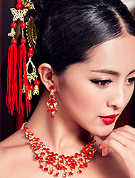 elegantes colares vermelhos chineses para casamentos
