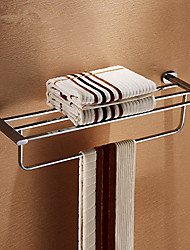 Solid Brass 26 inch Bathroom Shelf with Towel Bar,4 bars in total