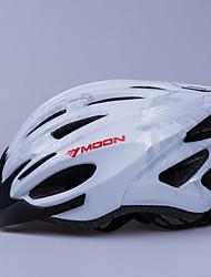 ЛУНА Велоспорт Серебряная PC / EPS 21 Вентс Световой Предупреждение шлем велосипеда