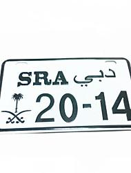 (2 Piezas) placa de la motocicleta - Árabe SRA2014