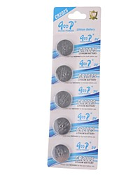GOOP CR2025 3V High Capacity Lithium Button Cell Batteries (5PCS)