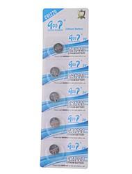 pilas cr1220 3v pegote de alta capacidad de botón de litio (5 x)