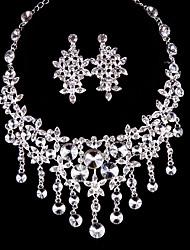 Любовь памяти женских набор кисточкой ожерелье горный хрусталь и серьги