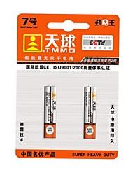 TMMQ R03P AAA 1.5V batteries haute capacité de mercure-libre (2pcs)