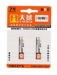 TMMQ R03P AAA 1.5V High Capacity kwikvrije batterijen (2 stuks)