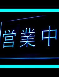 Open Japanese Restaurant Advertising LED Light Sign