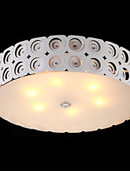 Ceiling Lamp 6 Light Modern Simple Artistic