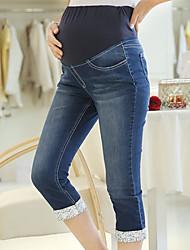 Maternity Casual Bootcut Pants , Denim Micro-elastic