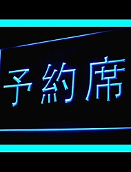 Reservation Booking Advertising LED Light Sign