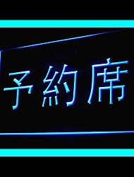 LED Reserva Reserva Publicidade Luz Sign