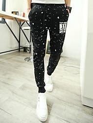 Men's Printed Fashion Harem Pants Trousers