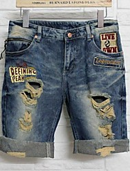 Men's Broken Holes Denim Short Pants