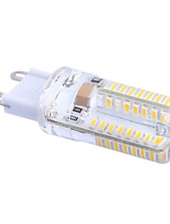 G9 3W 180LM 3200K 64x3014 Warm White LED Light Bulb(AC 200-240V/AC 100-120V)
