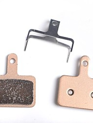 PODAY DS10 Cycling Metal Brake Lining Shoe