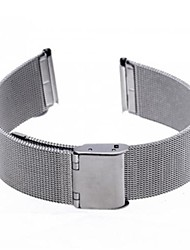 Unisex Weaving Silver Watch Band 115MMx20MMx1MM
