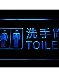 i1047 Unisex Men Women Toilet with Chinese Neon Light Sign