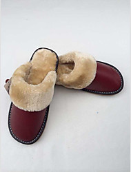 YUFU Warm Leather Slide Slippers (Screen Color)