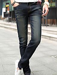 Contraste los hombres de color pcoket Empalme Slim Jeans