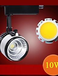 10w COB LED Spotlights The Clothing Store LED Track Light 850-900lm AC85-265V