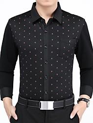 Men's Shivering Mercerized Cotton Joint Long Sleeved Shirt