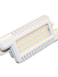 Модернизированные утопленные лампы - Прожекторы ( Прохладный белый 10 W- R7S