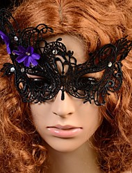 Women's Vintage Cut Out Lace Butterfly Halloween Party Mask
