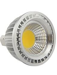5W GU5.3(MR16) Luces PAR PAR20 1 COB 500LM lm Blanco Cálido DC 12 / AC 12 V